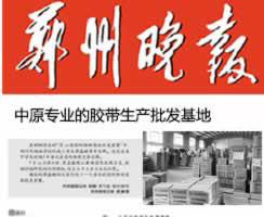重庆晚报:中国专业的manbetx万博官网下载..